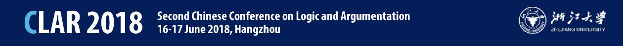 Xixi Logic
